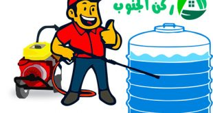 شركة تنظيف خزانات بسراة عبيدة