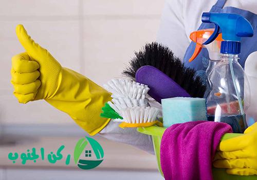 شركة تنظيف منازل بالحرجة