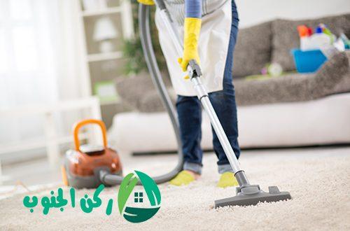 شركة تنظيف منازل بخيبر الجنوب